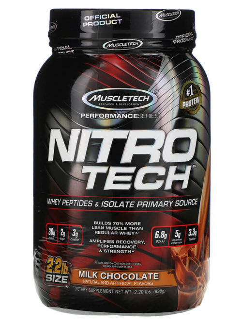 Muscletech Nitro Tech Шоколад